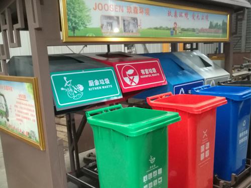 龙8国际备用网站分类投放箱
